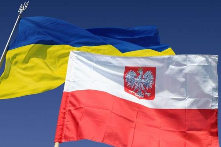 Польські націоналісти спалили портрети Бандери і Шухевича біля посольства України