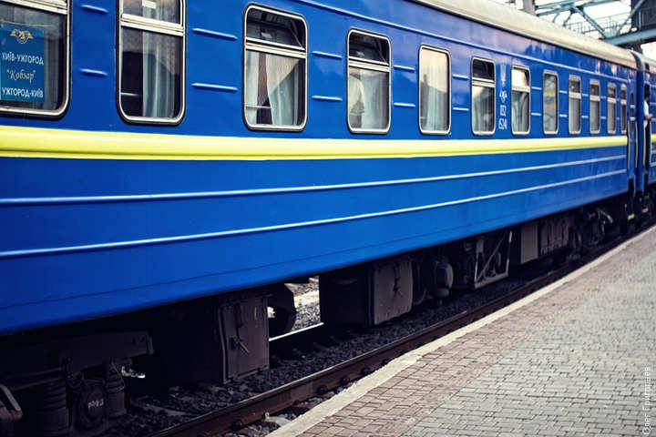 «Укрзалізниця» призначила додаткові поїзди довеликодніх свят