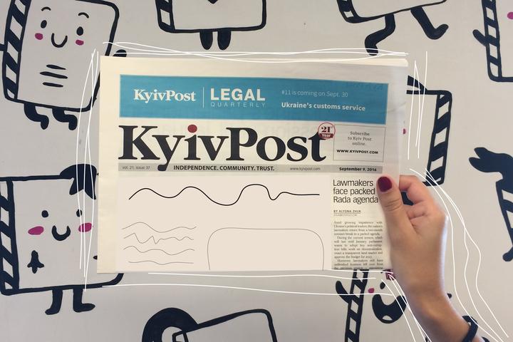 Одеський мільйонер купив англомовне видання Kyiv Post запонад $3,5 млн