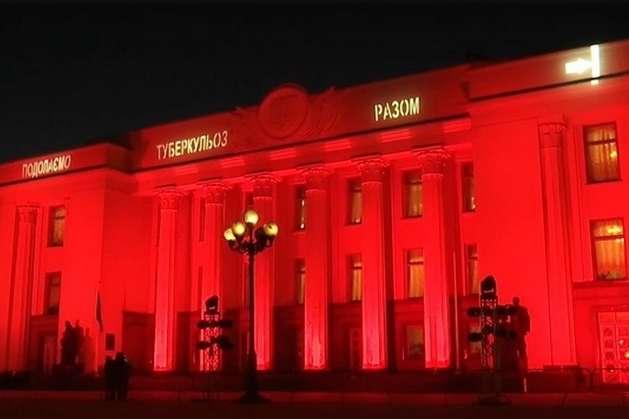 Верховну Раду підсвітили червоним світлом