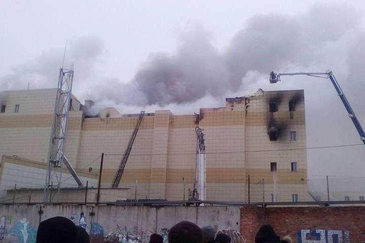 Джерело: Під час пожежі вросійському Кемерові пропали безвісти 17 людей