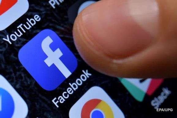 Facebook зізналася ушпигунстві закористувачами Android