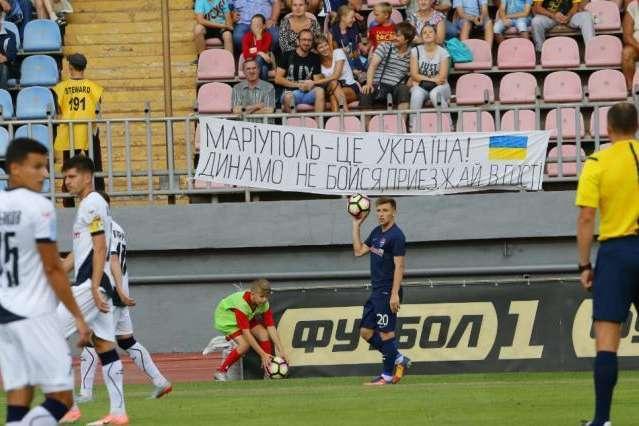 Порошенко пояснив, чому вМаріуполі варто проводити футбольні матчі