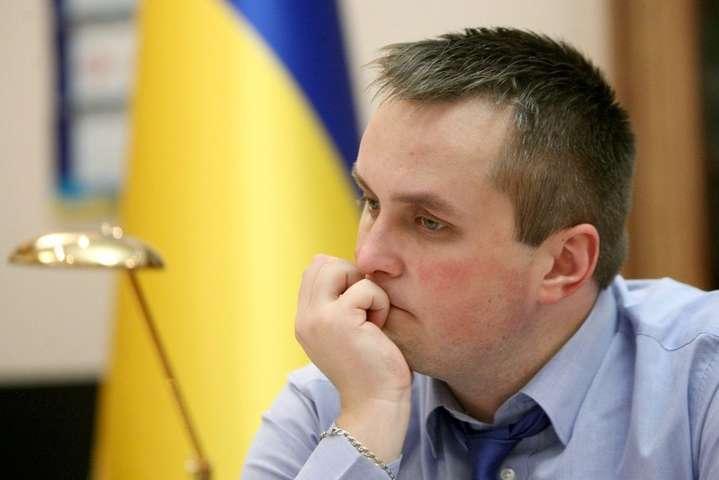 Луценко підтвердив, щоведеться слідство щодо Холодницького