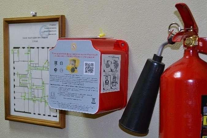 Картинки по запросу пожежна безпека в закладах торгівлі