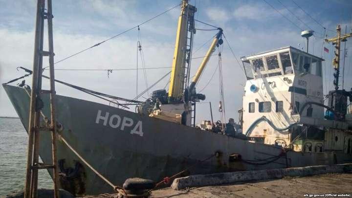 Суд заарештував кримське судно, затримане українськими прикордонниками вАзовському морі