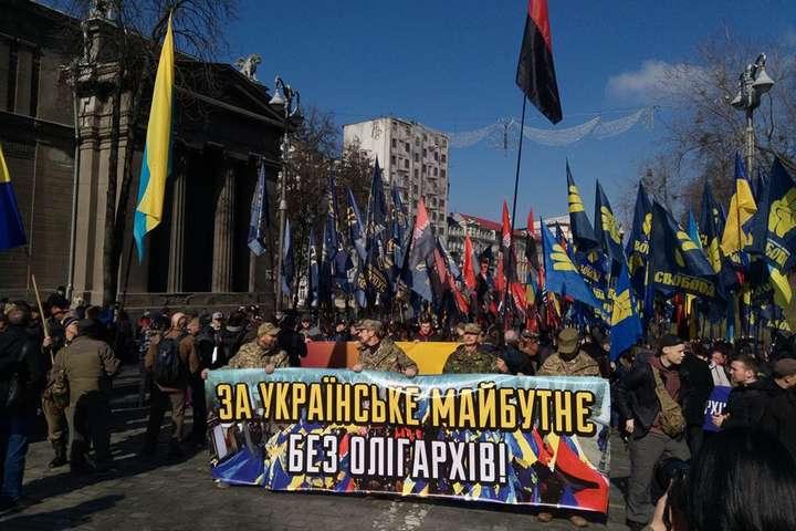 Националисты перекрыли центр украинской столицы итребуют деолигархизации государства Украины