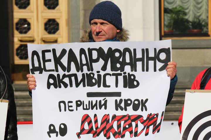 Депутати провалили скасування е-декларацій для антикорупційних активістів
