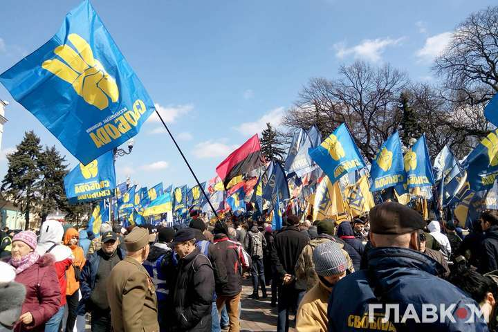 Акція «За українське майбутнє без олігархів»