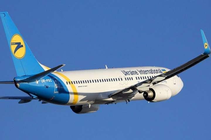 Україна може побудувати новий аеропорт вХусті або Мукачево