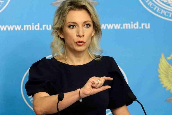 Офіційний представник МЗС РФ Марія Захарова