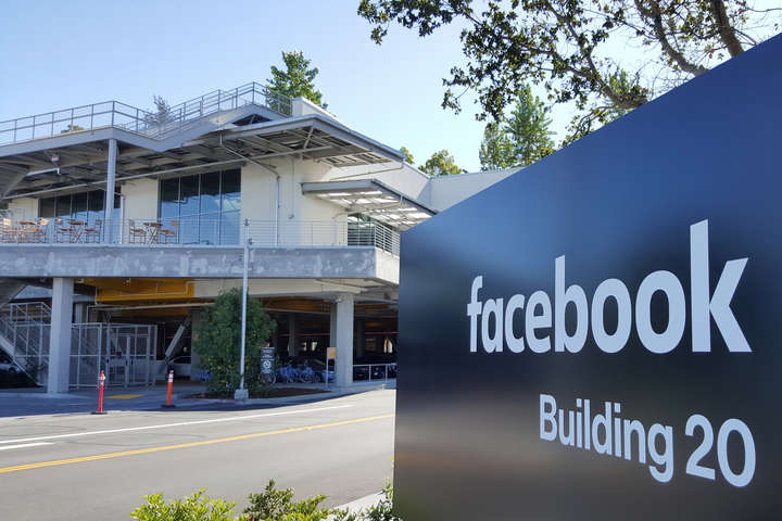 Дані 87 млн користувачів Facebook можуть перебувати вРосії - ЗМІ