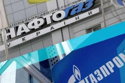 «Нафтогаз» піде до європейських судів, щоб арештувати активи «Газпрому» в Європі