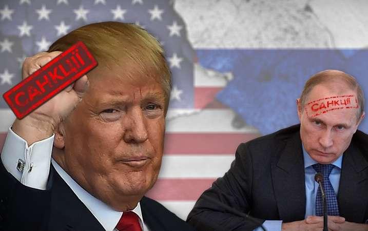 «Конгрес вимагав від Трампа жорсткішого ставлення до Росії. Тепер Трампу є що пред'явити»