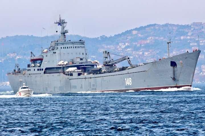 РФотправила вСирию десантный корабль сгрузом военной техники наборту