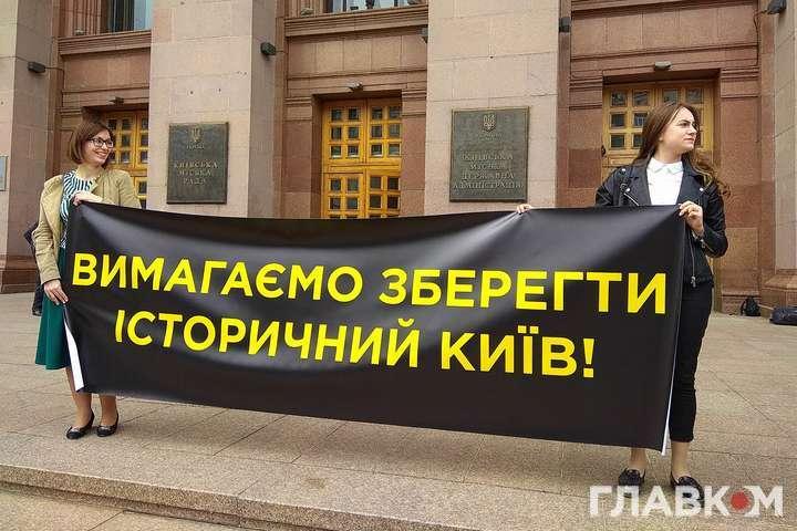 Активісти під мерією вимагають зберегти історичний Київ (фото)