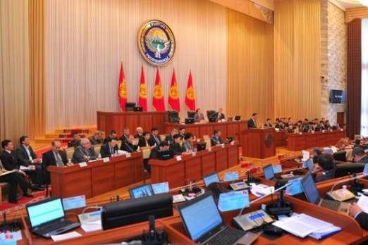Парламент Киргизстану висловив недовіру уряду