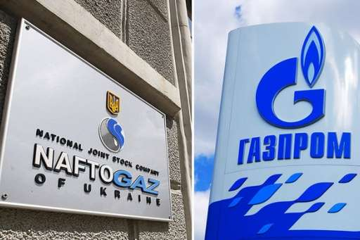 Нафтогаз відреагував напозов Газпрому