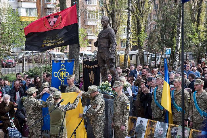 УКиєві відкриють пам'ятник герою війни Мирославу Мислі
