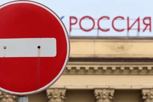 МИД: РФ ответит на вероятные санкции G7