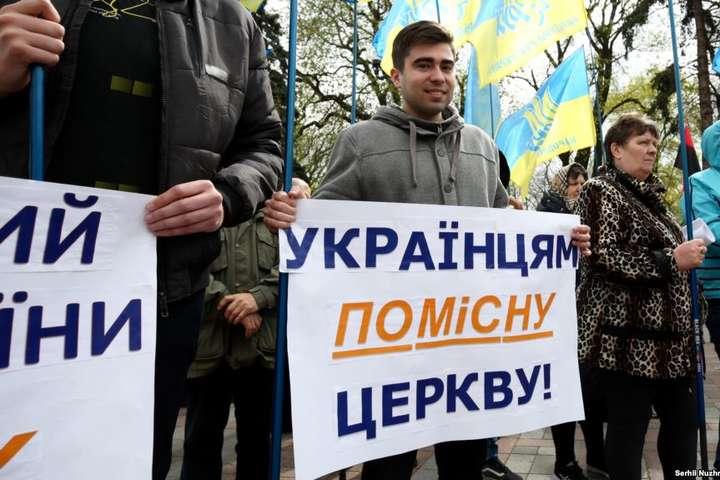 Собор православних єпископів вСША підтримав автокефалію Української церкви