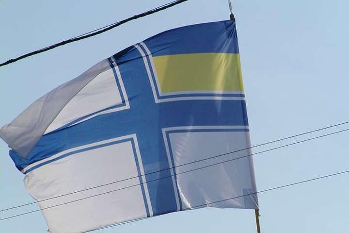 Порошенко і Гройсман привітали українських моряків зі 100-річчям заснування ВМФ України