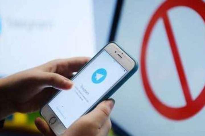 В Ірані суд постановив заборонити Telegram
