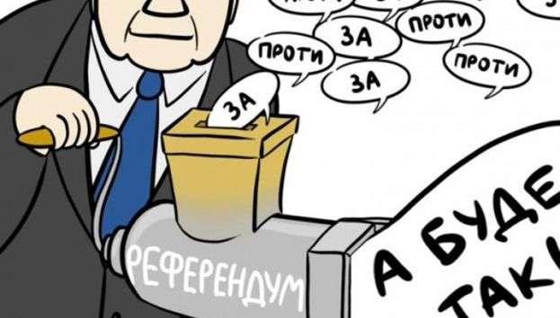 Чи є життя без референдуму? Післямова до гучного рішення Конституційного суду
