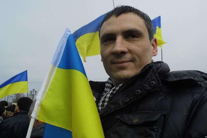 Українця засудили додвох років в'язниці закоментарі усоцмережі