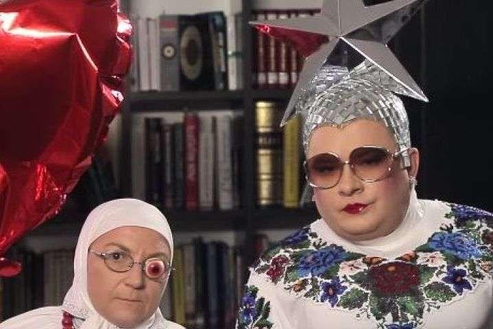 Евровидение-2018: Верка Сердючка оригинально поддержала MELOVIN