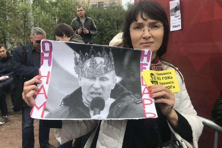 УМоскві знову збирається мітинг проти інавгурації Путіна