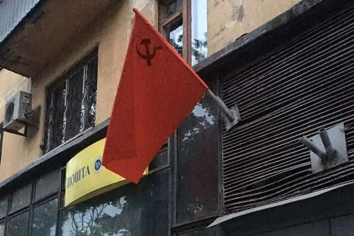 У Дніпрі провокатори розвішували прапори СРСР для сюжетів росЗМІ