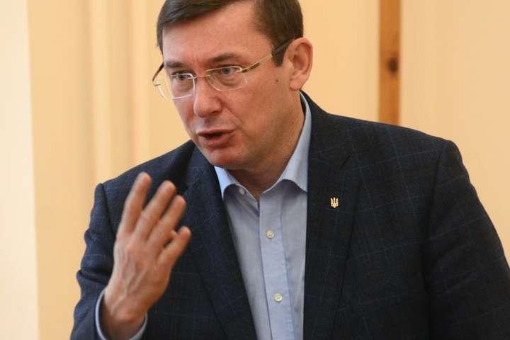 Луценко пояснив, чому не може відпустити Савченко на засідання Ради
