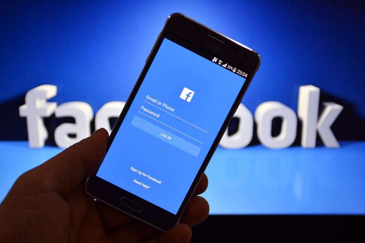 Facebook планує створити власну криптовалюту