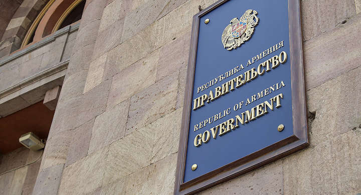 Соратник Пашиняна став першим віце-прем'єром Вірменії