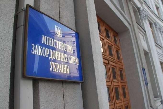 МЗС відкриває провадження через антисемітські висловлювання консула