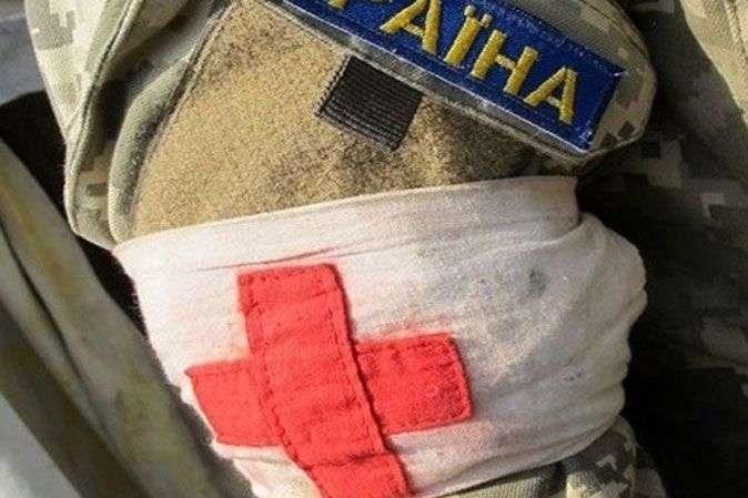 НаСході загинув 23-річний медик 95 бригади