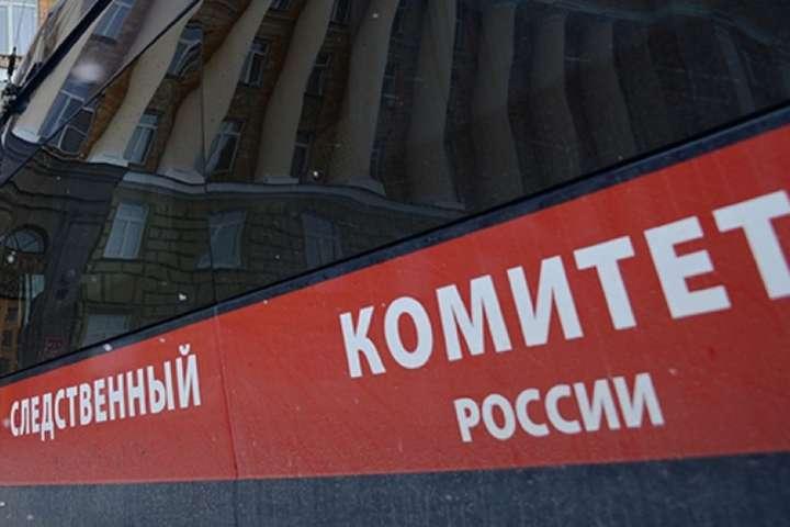 У Санкт-Петербурзі вбили українця – ЗМІ