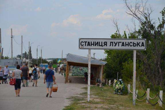 На Луганщині у п'ятьох українок виявили підробні документи
