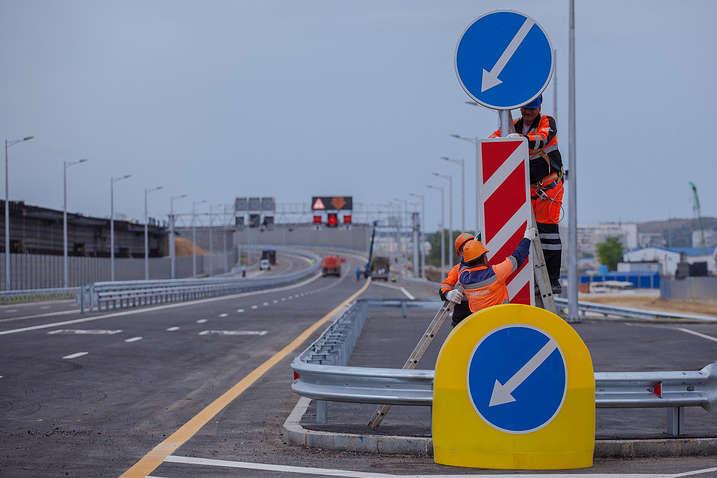 Президент Петро Порошенко іронічно висміяв відкриття Московією мосту