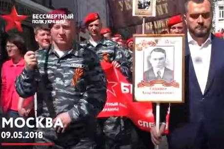 Розстріл Майдану: трьох підозрюваних беркутівців помітили напараді уМоскві