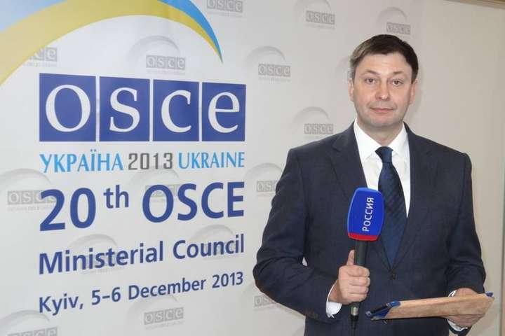 Слідком РФ: керівник «РИА Новости Украина» Вишинський отримав російське громадянство у 2015 році