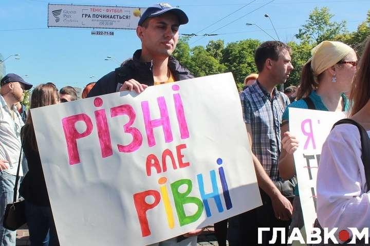 ЄС і посли 16 країн закликали Україну до толерантності стосовно ЛГБТ-спільноти
