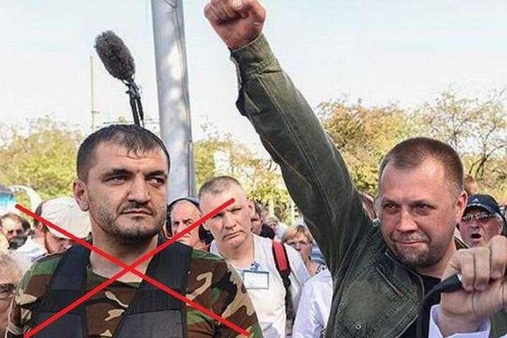 Осетинський терорист з позивним Мамай ліворуч