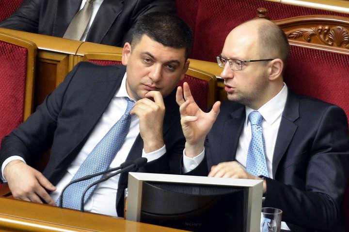 Гройсман может объединиться с Яценюком перед выборами в Раду