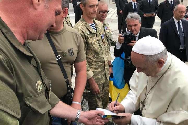 Українські військові поспілкувалися з Папою Римським у Ватикані