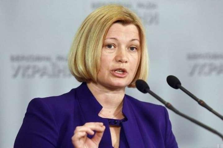 Росія відмовляється обговорювати обмін 23 засуджених росіян наукраїнських політв'язнів— Геращенко