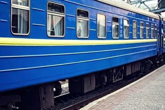 ВУкраинском государстве подорожали железнодорожные билеты