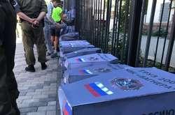 Фото: — Акція під посольством РФ у Києві