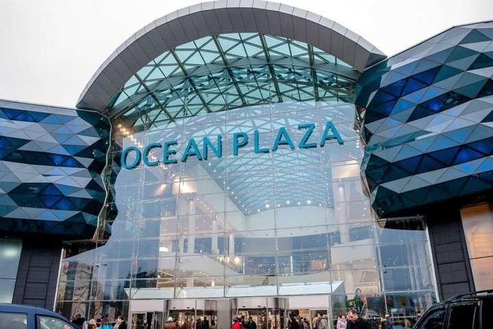 Компанія російського олігарха продає київський Ocean Plaza
